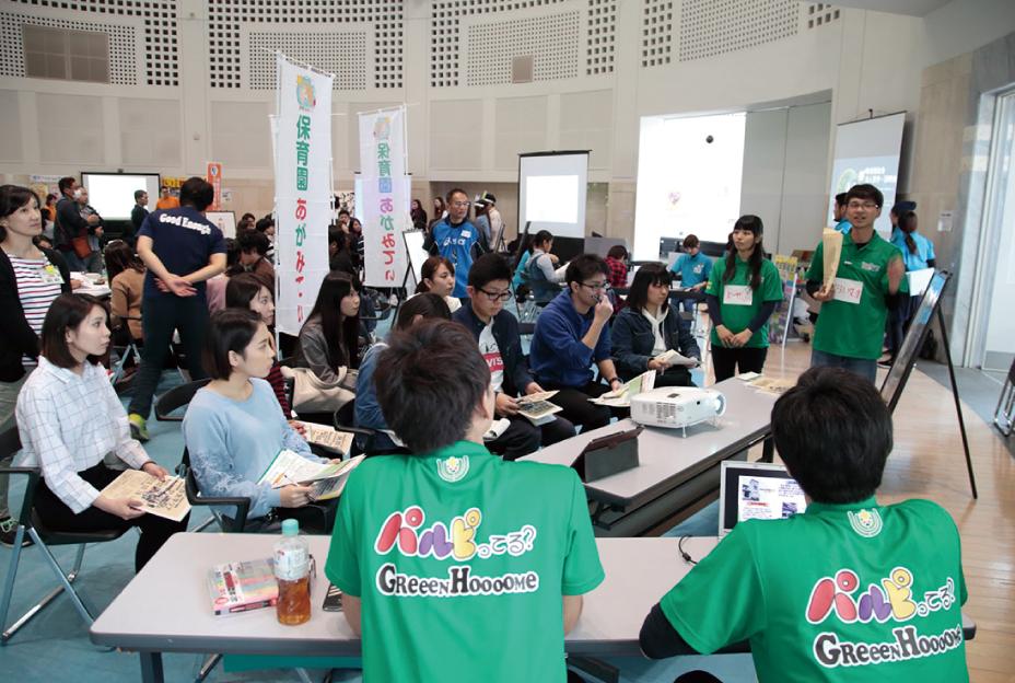 沖縄のオモシロい福祉法人が集合